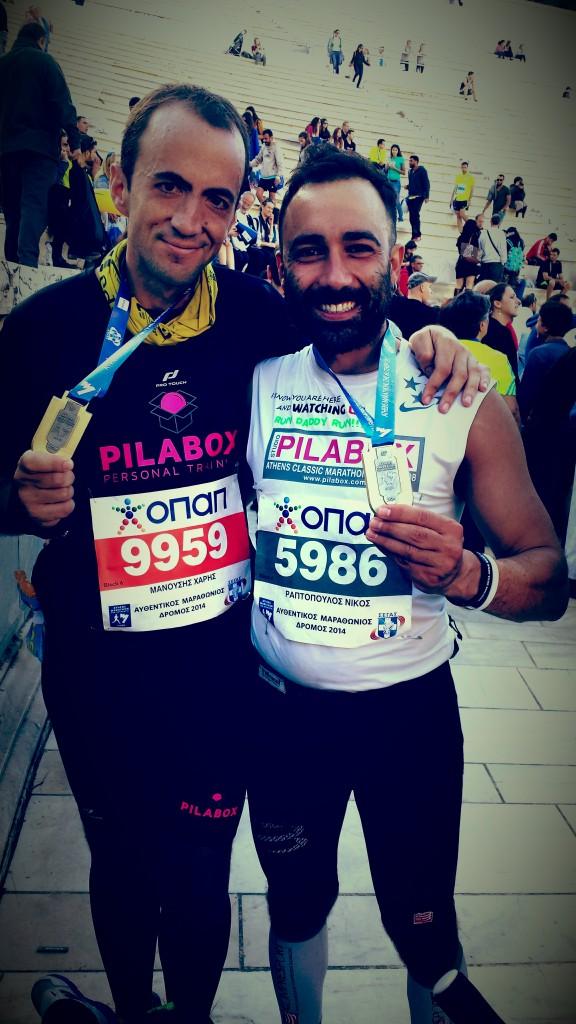 marathonios 4